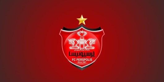 پرسپولیسیها منتظر اعلام میزبان لیگ قهرمانان/درخواست جالب تیم های ایرانی از AFC