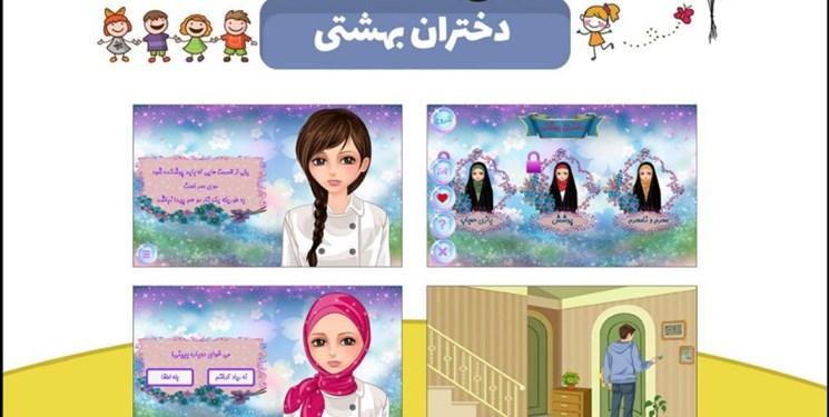 آموزش مادرانه برای حجاب در «دختران بهشتی»+لینک دانلود