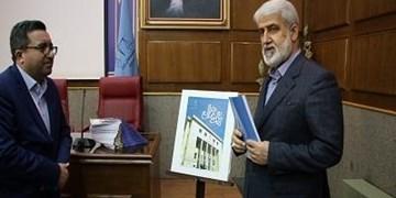 رونمایی از طرح مکتوب برنامه و تحول دادگستری کل استان تهران