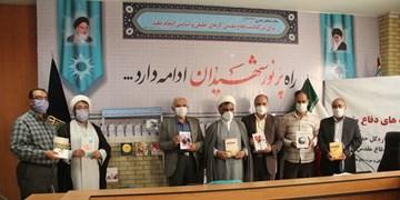 مجمع نویسندگان دفاع مقدس فارس راهاندازی میشود