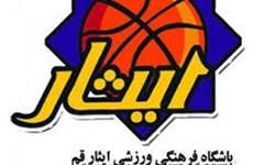 3 بسکتبالیست قم در بازیهای پاراآسیایی بحرین