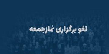 نماز جمعه این هفته در استان ایلام اقامه نمیشود