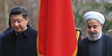 یک سوزن به خود بزنید یک جوالدوز هم به معاندین/ تخریب پیمان راهبردی چین فقط از رسانههای معاند شروع شد؟