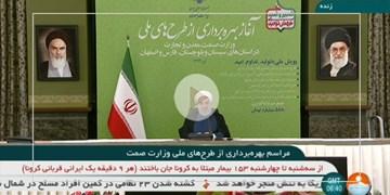 روحانی: ناچار به اتخاذ تصمیمات حاد برای بازگرداندن ارز هستیم/ ۲۰ میلیارد یورو برنگشته است