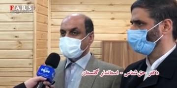 فیلم ا ورود قرارگاه خاتمالانبیاء(ص) در توسعه زیرساختهای درمانی گلستان