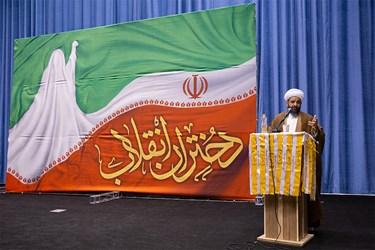 سخنرانی حجتالاسلام بی آزار تهرانی در مراسم  اجتماع مجازی دختران انقلاب