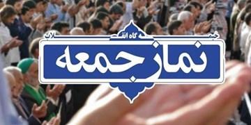 عدم برگزاری نماز جمعه در شهرکرد و هفت شهرستان دیگر چهارمحال و بختیاری