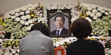 احتمال خودکشی شهردار سئول قوت گرفت