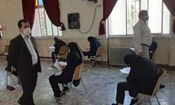 فارس من| آزمون استخدامی آموزشیاران نهضت سوادآموزی برگزار شد