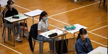 تعطیلی مدارس هنک گنگ در پی افزایش مبتلایان به کرونا