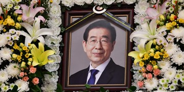 شخصیت اصلی پیشنهاد دهنده میزبانی مشترک کره ای ها برای المپیک کشته شد
