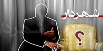 فیلم |توضیحات معاون عمرانی استاندار آذربایجانغربی درباره انتخاب شهردار میاندوآب