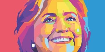 روایتی از نامزدی «کلینتون» برای انتخابات آمریکا/«خانم رئیس جمهور» منتشر شد