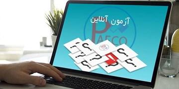 تمجید از نحوه برگزاری آزمونهای آنلاین توسط واحد الکترونیکی