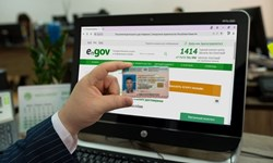 رتبه 29 قزاقستان در شاخص توسعه دولت الکترونیک