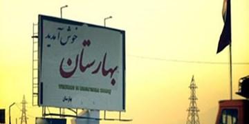 فارس من| رفع مشکل تاریکی در برخی محلات شهر بهارستان جم