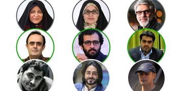 معرفی شورای جشنواره فیلم کوتاه رضوی/ انتصابات جدید در سازمان سینمایی