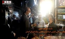 فیلم|بازدید سخنگوی ستاد مقابله با کرونای استان قزوین از بازار