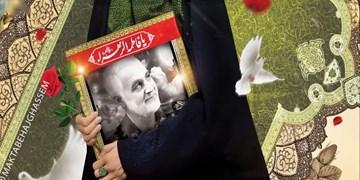 پیام پویش «دختران حاجقاسم» از گلزار شهدای کرمان/ماجرای چادری برای «زیارت»+تصاویر