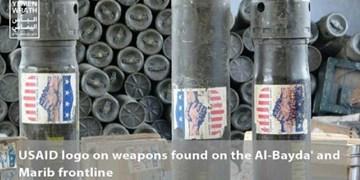 استفاده یمن از سلاحهای آمریکایی غنیمت گرفته شده برای توسعه توان نظامی