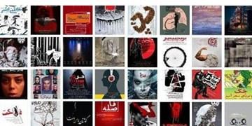 آیا عصر تئاترهای مجازی و آنلاین فرا رسیده است؟