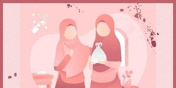 دخترم را چگونه با حجاب آشنا کنم؟ + اینفوگرافیک