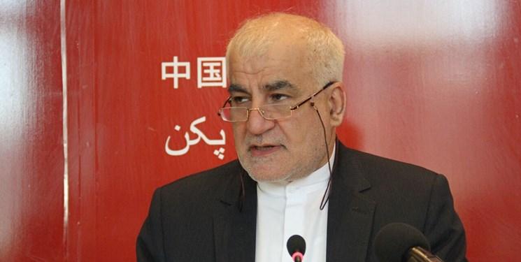 سفیر ایران: سند برنامه همکاری جامع ایران و چین علیه کشور ثالثی نیست