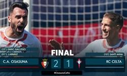 هفته سیوششم لالیگا پیروزی اوساسونا در دقایق پایانی مقابل سلتاویگو