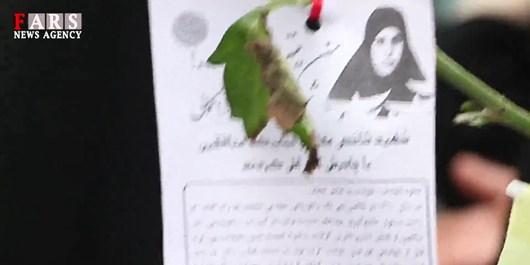 فیلم  همایش عفاف و حجاب در آستانهاشرفیه