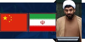 آزادیخواه: جزئیات توافق 25 ساله ایران و چین باید برای مجلس تشریح شود