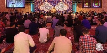 هیأتها در ایام زیارت مخصوصه امام رضا(ع) به مشهد نمیروند/ ادامه لغو جلسات هفتگی