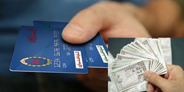 روش کالابرگ یا کارت الکترونیکی طرح زودبازده مجلس برای مقابله با گرانی ارزاق عمومی
