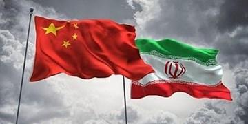 نیویورکتایمز | سند توافق ایران-چین ضربه سنگینی به سیاستهای ضدایرانی ترامپ است