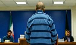 دادگاه علنی اخلالگران اقتصادی لرستان؛ تصاحب 26 میلیارد تومان از بیت المال با صدور فاکتورهای جعلی