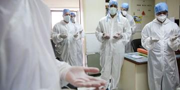 ابتلای 211 نفر از اعضای کادر درمان استان یزد به بیماری کرونا