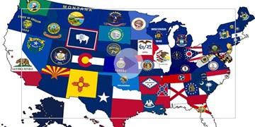 استقلالطلبی ایالات آمریکا؛ صدایی که مدام بلندتر میشود!
