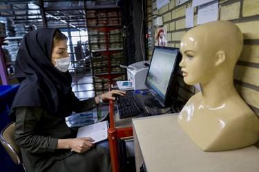 بزرگترین کارخانه تولید کننده ملزومات حجاب