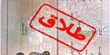 کاهش ۱۵ درصدی آمار طلاق در خوزستان