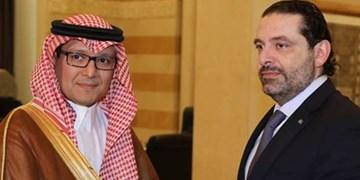 بیتوجهی سفیر عربستان سعودی به «سعد الحریری» و «سمیر جعجع»