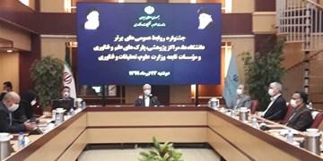 واکنش وزیر علوم به سند همکاری ایران و چین/ اعلام زمان آزمونهای سراسری، ارشد و دکترا