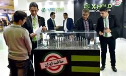 اصفهان میزبان 2 نمایشگاه در حوزه چوب و صنعت میشود