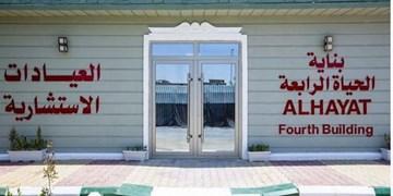 یک بیمارستان دیگر برای درمان بیماران کرونایی در کربلا ساخته شد