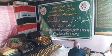 ۶۵۰ موکب عراقی برای کمک به نیازمندان دوباره فعال شدند