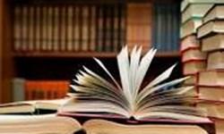 اهدای دو مجموعه کتابخانه شخصی به کتابخانه مرکزی و مرکز اسناد دانشگاه تهران