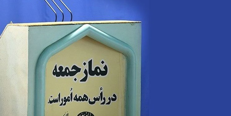عدم برگزاری نماز جمعه فردا در ۵ شهر استان اردبیل