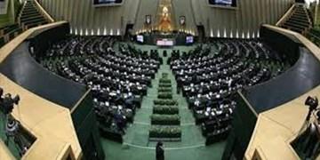 آغاز جلسه علنی امروز مجلس/ انتخاب رئیس کمیسیون اصل 90 در دستور کار
