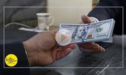 سرخط فارس| بازگشت ارزها بدون تمدید فرصت