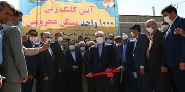 افتتاح 1500 واحد مسکن محرومان در روستای شمسآباد