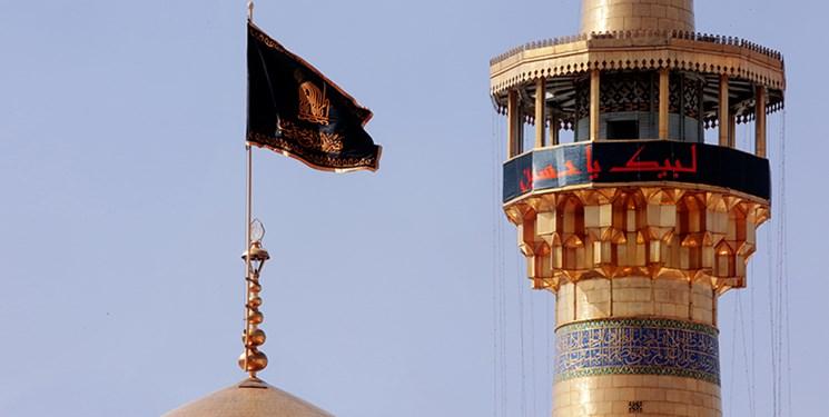پرچم گنبد امام رضا(ع) به رنگ سیاه درآمد