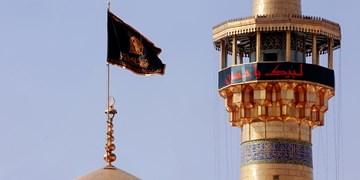 مراسم روز زیارتی امام رضا (ع) متفاوت از هر سال برگزار شد